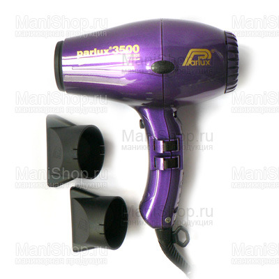 Фен PARLUX 3500 SUPER COMPACT (артикул 0901-3500 ion violet)