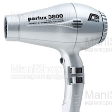Фен PARLUX 3800 (артикул 0901-3800 silver)